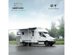 北方自行式房车 银梦S700&SL700