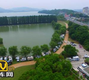2016第二届天目湖房车嘉年华活动圆满举行