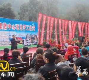 川藏驿站房车露营集散中心项目全新启动