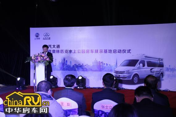 上汽大通汽车有限公司副总经理徐鸿毅